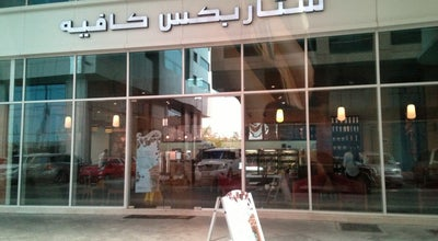 Photo of Coffee Shop Starbucks Coffee  Al Ain Tower at 32nd Street, Al Ain Tower, Abu Dhabi, United Arab Emirates
