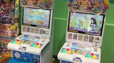 Photo of Arcade SOYU Family Game Field 銀河モール花巻店 at 高木16-68-6, 花巻市 025-0016, Japan