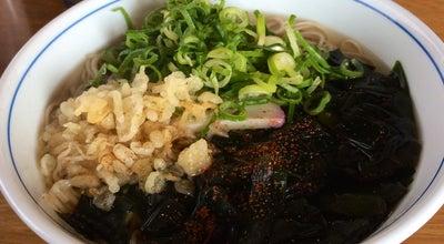 Photo of Ramen / Noodle House ウエスト 長嶺南店 at 東区長嶺南6-23-1, 熊本市, Japan