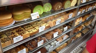 Photo of Bakery Hoover Cake Shop 豪華餅店 at 136 Nga Tsin Wai Rd, Kowloon City, Hong Kong