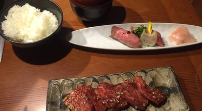Photo of BBQ Joint 馬喰一代神田店 at 神田町7-7, Gifu 500-8833, Japan
