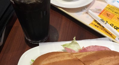 Photo of Coffee Shop ドトールコーヒーショップ 大分中央商店街店 at 中央町1-3-10, 大分市 870-0035, Japan