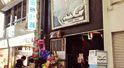Photo of Rock Club 岐阜 club G at 日ノ出町1-17, 岐阜市, Japan