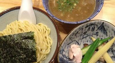 Photo of Food 銀座 篝 (Ginza Kagari) at 銀座4-4-1, 中央区 104-0061, Japan