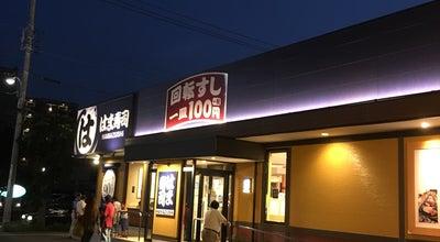 Photo of Sushi Restaurant はま寿司 あきる野 秋川店 at Japan