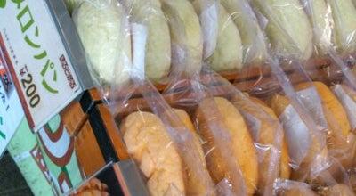 Photo of Bakery メロンパン ぽるとがる 海老名SA at 大谷南5-2-1, 海老名市 243-0418, Japan