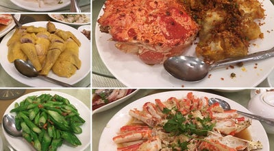 Photo of Chinese Restaurant Top Island Seafood Restaurant 上島大酒樓 at 740 E Valley Blvd, Alhambra, CA 91801, United States