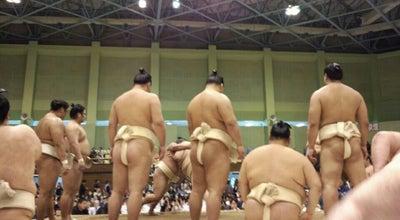 Photo of Basketball Court 浦和駒場体育館 at 浦和区駒場2-5-6, さいたま市 330-0051, Japan