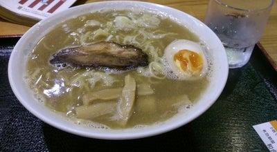 Photo of Spa スーパー銭湯 和合の湯 at 中区和合町1146, 浜松市 433-8125, Japan