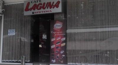 Photo of Cafe Кафе Лагуна at 23 Пехотен Шипченски Полк, Казанлък 6100, Bulgaria