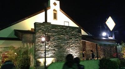 Photo of Pizza Place ナポリの食卓 宇都宮西川田店 at 西川田町913-1, 宇都宮市, Japan