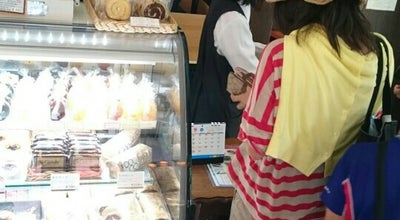 Photo of Dessert Shop 雅藤 at 寿町2-2-14, 厚木市 243-0003, Japan