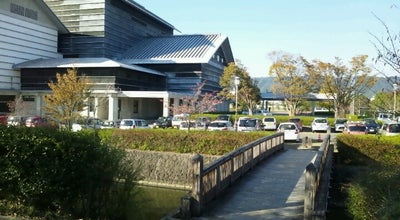 Photo of Art Museum 高知県立美術館 at 高須353-2, 高知市 781-8123, Japan