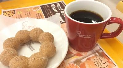 Photo of Donut Shop ミスタードーナツ 具志川店 at 前原303, Uruma 904-2235, Japan