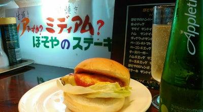 Photo of Burger Joint ほそやのサンド at 青葉区国分町2-10-7, Sendai 980-0803, Japan