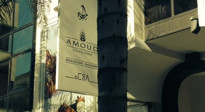 Photo of Bakery Amoud at 26 Bd Al Massira Al Khadra, Casablanca, Morocco