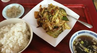 Photo of Chinese Restaurant ハルビン 2号店 at 東本町2-7-54, 柏崎市, Japan
