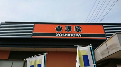 Photo of Japanese Restaurant 吉野家 8号線彦根店 at 東沼波町138-1, 彦根市 522-0027, Japan