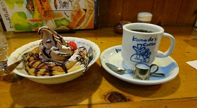 Photo of Cafe コメダ珈琲店 西尾今川町店 at 今川町馬捨場16, 西尾市, Japan
