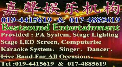 Photo of Music Venue Star Box Karaoke at Jalan Tiong, Alor Setar 05200, Malaysia