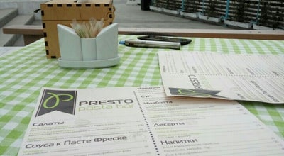 Photo of Gastropub Presto pasta bar at Генуэзская, Ukraine