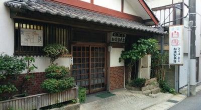 Photo of Ramen / Noodle House そば口福 加満家 at 中央町14-23, Chōshi 288-0000, Japan