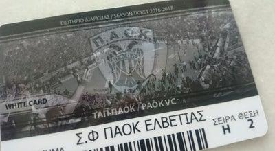 Photo of Basketball Court P.A.O.K.  Sports Arena at Αντώνη Τρίτση 12, Θεσσαλονίκη, Greece
