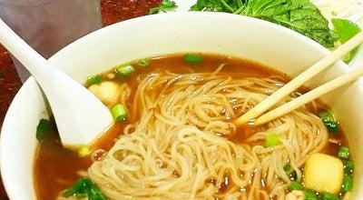 Photo of Vietnamese Restaurant Pho C & C at 3211 Cohasset Rd #110, Chico, CA 95973, United States
