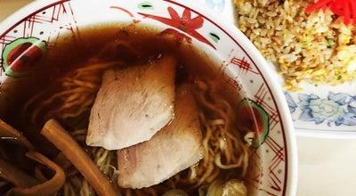 Photo of Ramen / Noodle House 山忠食堂 at 城南5-13-3, 弘前市 036-8232, Japan