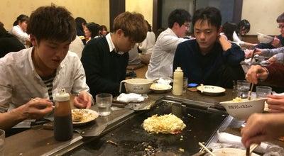 Photo of Japanese Restaurant お好み焼き 道とん堀 敦賀店 at 古田刈28-1-1, 敦賀市, Japan