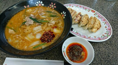 Photo of Chinese Restaurant 餃子の王将 鈴鹿中央店 at 西条町真虫原415-1, 鈴鹿市 513-0808, Japan