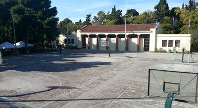 Photo of Sports Club Εθνικό Γυμναστήριο Αθηνών «Φωκιανός» at Βασιλίσσης Όλγας 1, Athens 105 57, Greece