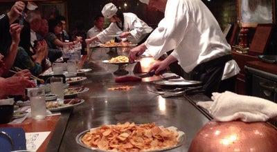 Photo of Steakhouse ステーキランド神戸館 at 中央区北長狭通1-9-17, Kobe 650-0012, Japan