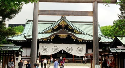 Photo of History Museum Yasukuni Shrine at 九段北3-1-1, Chiyoda 102-8246, Japan