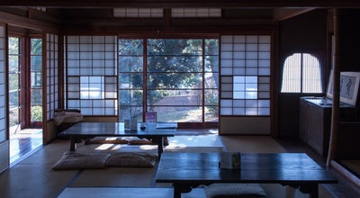 Photo of Historic Site 清閑亭 at 南町1-5-73, 小田原市, Japan