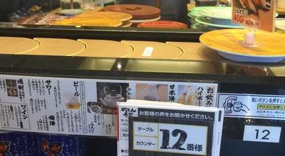 Photo of Sushi Restaurant がってん寿司 野田店 at 中根6-7, 野田市 278-0031, Japan