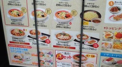 Photo of Ramen / Noodle House 幸楽苑 羽生店 at 大字下岩瀬523, 羽生市, Japan