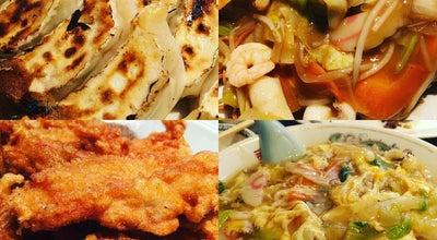 Photo of Chinese Restaurant 大連 at 南塚口6-10-30, 尼崎市, Japan