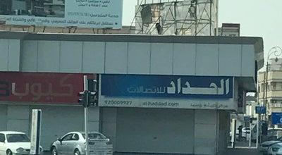 Photo of Arcade سوق الجوالات | Mobile Phones sooq at Saudi Arabia