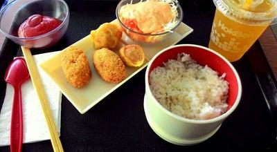 Photo of Japanese Restaurant HokBen at Grage Mall Extension, Cirebon 45123, Indonesia