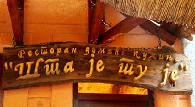 Photo of Eastern European Restaurant Šta Je Tu Je at Cara Dušana 18, Beograd 11106, Serbia