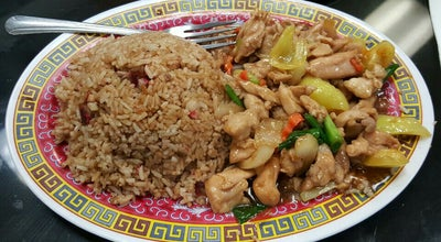 Photo of Chinese Restaurant Golden Dragon at 928 S Imperial Ave, Calexico, CA 92231, United States