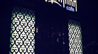 Photo of Cafe On Numara at Bayrampaşa Şehir Parkı, Istanbul, Turkey