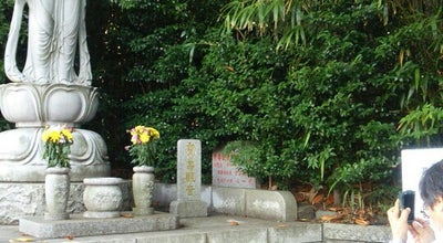 Photo of Temple 観世音寺 at 西町2-27-8, 国分寺市, Japan