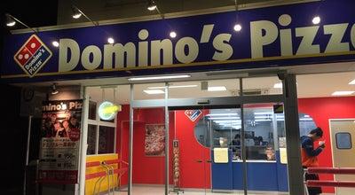 Photo of Pizza Place ドミノ・ピザ 三郷中央店 at 谷中450-1, 三郷市 341-0032, Japan