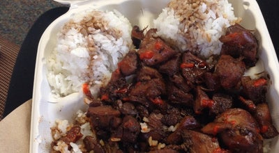 Photo of American Restaurant Hawaiian Time at 19502 Molalla Ave, Oregon City, OR 97045, United States