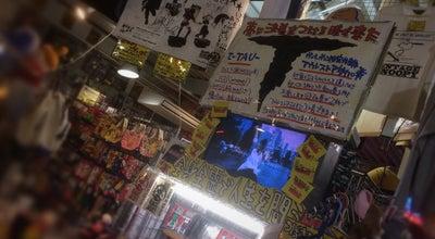 Photo of Bookstore ヴィレッジヴァンガード 刈谷店 at 稲場町4-306, 刈谷市 448-0038, Japan