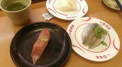 Photo of Sushi Restaurant スシロー 野方店 at 西区野方1-6-25, 福岡市, Japan