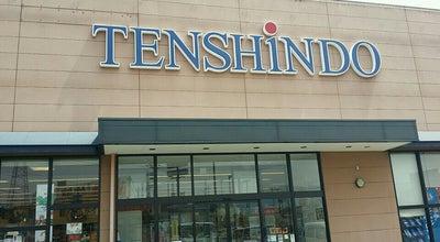 Photo of Bookstore 天真堂書店 甲府国母店 at 大里町5000, 甲府市 400-0053, Japan
