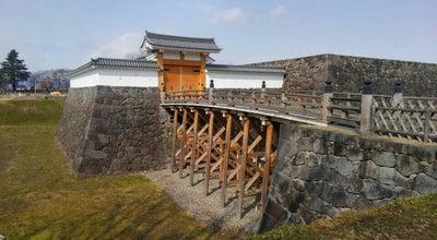 Photo of Historic Site 本丸一文字門 石垣大手橋 at Japan